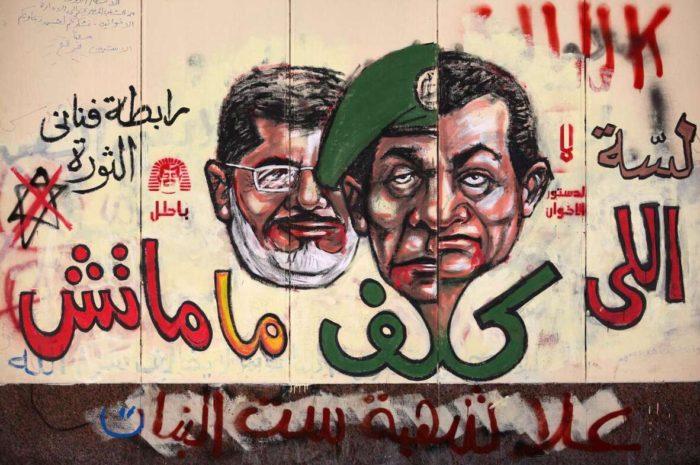 Graffiti by Egyptian President Mohamed Morsi