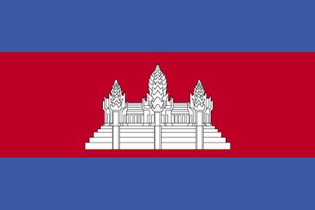 Cambodia Emoji flag