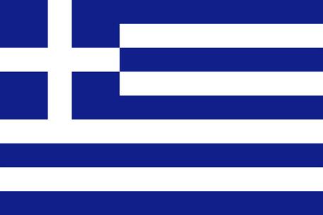 Greece Emoji Flag