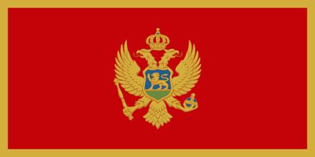 Montenegro Emoji Flag