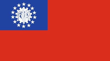 Myanmar Emoji Flag